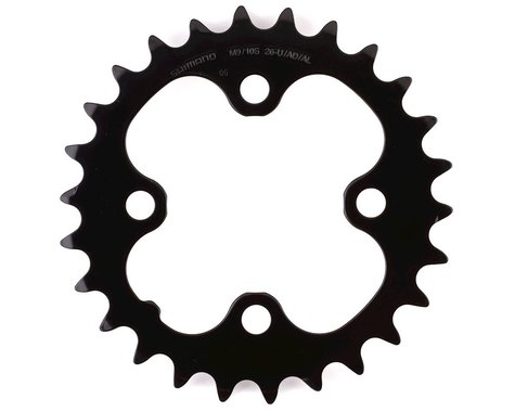 Shimano Inner Chainring (Black) (64mm BCD) (Offset N/A) (26T)