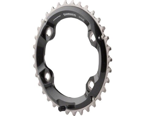 Shimano XT M8000 Outer Chainring (Grey) (96mm BCD) (Offset N/A) (34T)